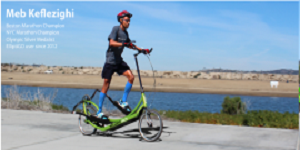 elliptigo-reunion-320x116